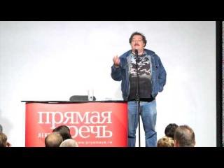 Лекция о Стивене Кинге (Дмитрий Быков)