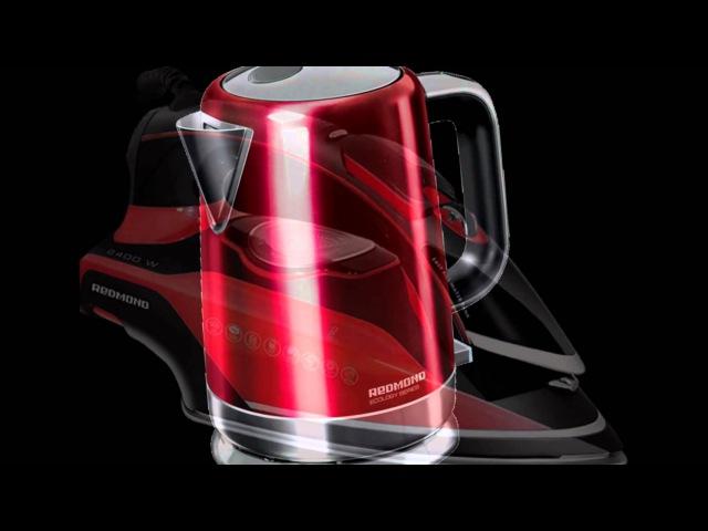 Redmond RI-C218 Red