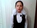 На конкурс Дети читают стихи для Лабиринт.Ру. Оливия Кузнецова, 12 лет. Ногинск-5