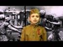 На конкурс Дети читают стихи для Лабиринт.Ру, 2А класс МБОУ СОШ №1, р. п. Новоспасское