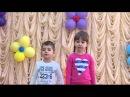 На конкурс Дети читают стихи для Лабиринт.Ру, МБДОУ №7, группа «Золотая рыбка», г. Белгород