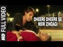 Dheere Dheere Se Meri Zindagi Mein Aana Full Song Aashiqui Anu Agarwal Rahul Roy