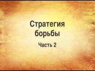 Когда я не жажду Бога. Часть 6. Джон Пайпер