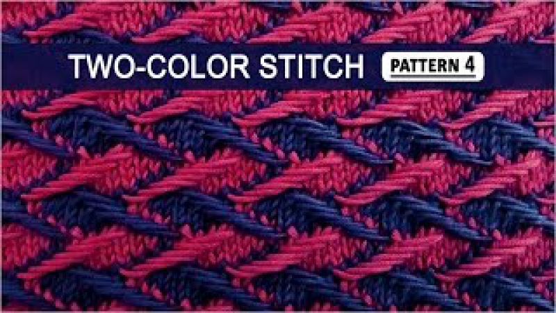 Two-color Stitch Pattern 4 - 3/22/2015