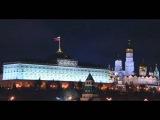 Бывший Гимн России (со словами)