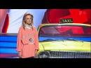 """Точь-в-точь. Елена Максимова. Ванесса Паради - """"Joe le Taxi"""" (01.03.2015)"""