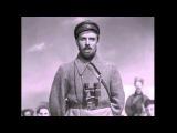 Цикличность истории или банальное совпадение? Фрагмент исторического фильма Щорс (1939)
