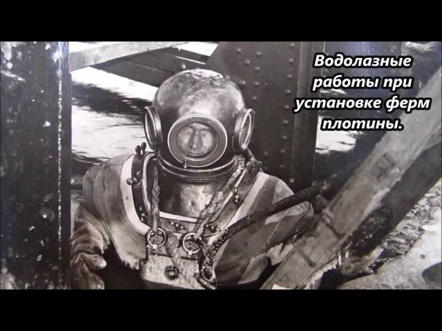 (67) На Мариинском водном пути. Плотина и шлюз Череповец Петрашень И В