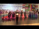 Reyhan-dance Малая Группа дети Награжение XI ВТО КР Oriental