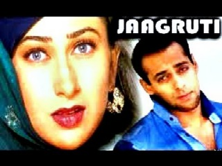 Jaagruti | Salman Khan | Karishma Kapoor | Raza Murad | Prem Chopra | Puneet Issar |
