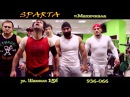 Реклама от Горцев от ума - спорт.клуб Sparta.