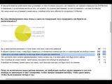 СамоГипноз 5 Договор с Бессознательным Исполнение желаний   разбор и анализ теста на исп