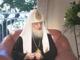 Патриарх Кирилл - славяне звери и варвары!