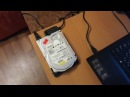 Usb 2 0 для IDE SATA S ATA 2 5 3 5 жесткий диск HD жесткий диск конвертер часть 1
