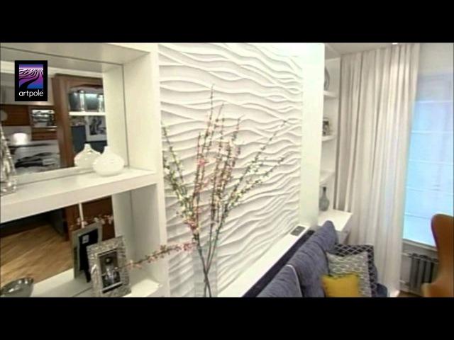 3D гипсовые панели Artpole в ТВ проектах MIX