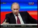 ПУПС, ПИДР, ГЕИ, ПИЗДЮН. Вопрос Путину.
