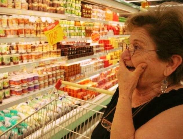 В Таганроге продолжают расти цены на продукты питания