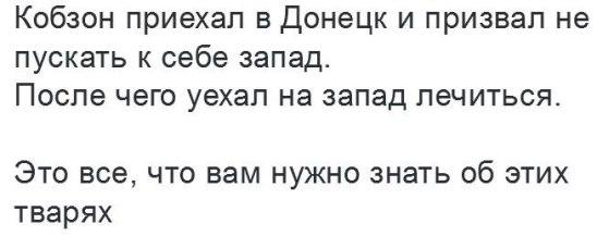 Кремлевское чаепитие, эволюция роста Медведева, рожденные для войны. Свежие ФОТОжабы от Цензор.НЕТ - Цензор.НЕТ 3601