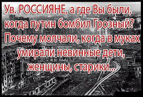 Запрет Меджлиса в оккупированном Крыму - это внутреннее дело России, - Песков ответил Госдепу США - Цензор.НЕТ 425