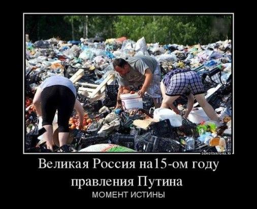 Никто об этом не говорил публично, но санкции РФ против Украины начались со второй половины 2012 года, - Томбиньский - Цензор.НЕТ 1414