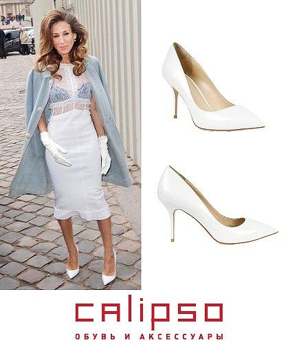 Купить обувь Calipso (Калипсо) в модном интернет