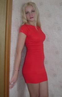 Горовенко Анна