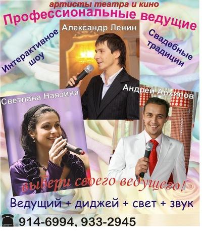Светлана Корух