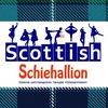 Schiehallion - шотландские танцы в Петербурге