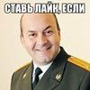 СмехоЖор