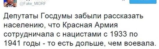 """""""Русский марш"""" в Москве прошел с антипутинскими лозунгами - Цензор.НЕТ 3562"""