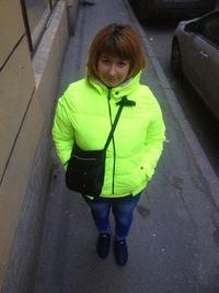 Любашка Климова