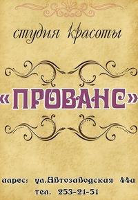 Εвгения Μолчанова