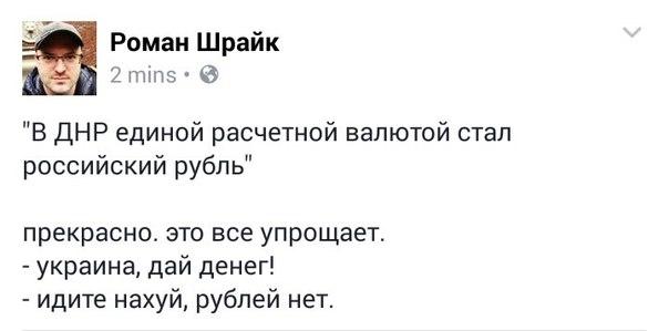 """40-й """"путинский гумконвой"""" прибыл к границам Украины - Цензор.НЕТ 2836"""