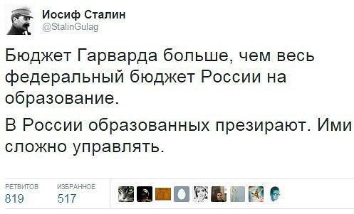"""Путин решил скопировать украинскую Нацгвардию, создав """"вертухайскую пародию"""" для уничтожения свободы и демократии, - Турчинов - Цензор.НЕТ 6814"""