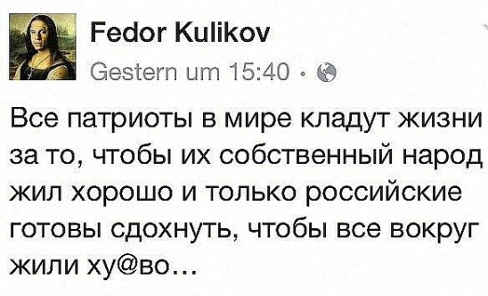 Россияне переживают не из-за санкций, а за то, чтобы Сирия была освобождена, - Песков - Цензор.НЕТ 4719