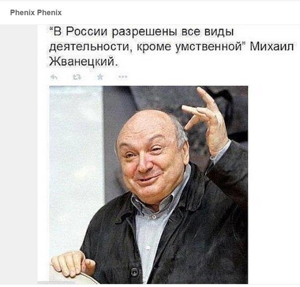 В Госдуме предлагают отказаться от продажи нефти за границу - Цензор.НЕТ 7300