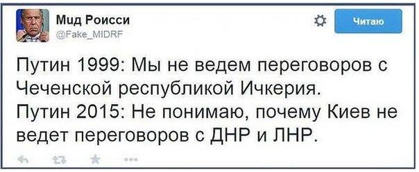 Без амнистии террористов легитимность выборов на Донбассе будет сомнительной, - Медведев - Цензор.НЕТ 6921