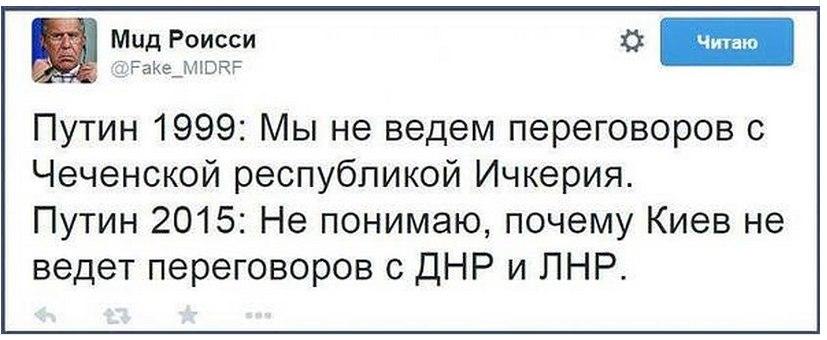 Лавров заявил, что для решения конфликта на Донбассе нужны прямые переговоры Киева с боевиками: Альтернативы нет - Цензор.НЕТ 214