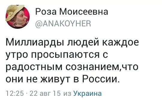 Глищинская и Диденко - агенты, которые были давно завербованы и несколько лет работали на РФ, - Геращенко - Цензор.НЕТ 1962
