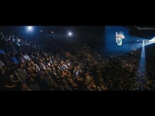 Иллюзия обмана (2013) трейлер