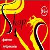 Shop ИНТИМ Челябинск/секс шоп/интим товары оптом