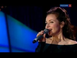 Екатерина Гусева - А годы летят