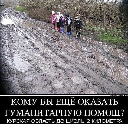 """51-й """"путинский гумконвой"""" пересек украинскую границу - Цензор.НЕТ 3161"""