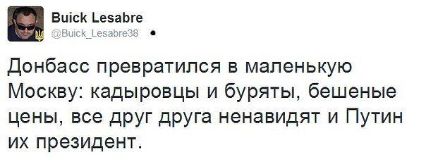"""Главарь """"3-го батальона ДНР"""" разоружил сотрудников """"ГАИ"""" на блокпосту в Дебальцево, чтобы провезти фуру с металлоломом - Цензор.НЕТ 4102"""
