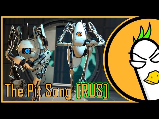 [RUS COVER] Portal 2 — The Pit Song (На русском)