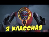 Tales from the Borderlands - КОМАНДА МЕЧТЫ [Эпизод 5] [ФИНАЛ] #4