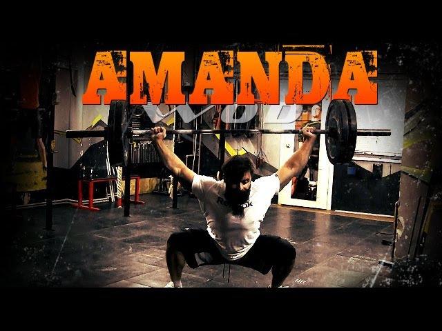 Amanda CrossFit WOD от Бородача. Бессмертие в спорте.
