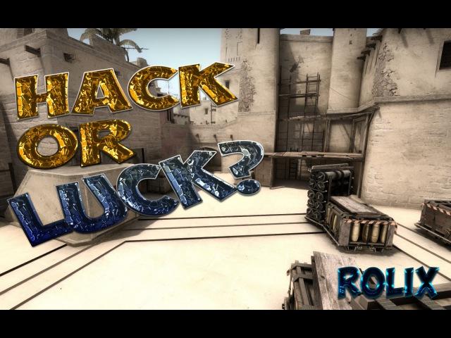 Hacks or luck? 3