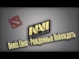 Denis Elem - Рожденные Побеждать (Official Music Video)
