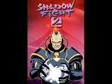 Shadow Fight 2 - Титан - 2 Глава - Инкубатор + Каменный лес #3